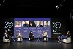 نخستین رویداد تحول دیجیتال در حوزه سلامت الکترونیک برگزار شد