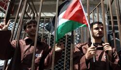 الاسرى الفلسطينيون ماضون لخوض معركتهم الاستراتيجية المرتقبة
