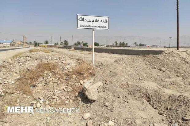 رنج بی آبی روستاییان قلعه غلام عبدالله