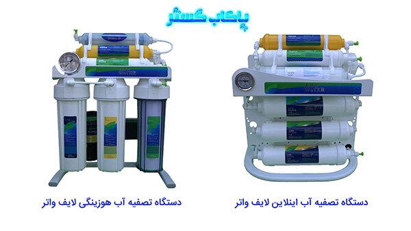 روشهای تصفیه آب از گذشته تا امروز