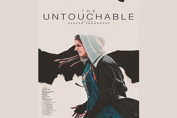 İran'dan bir kısa film Kanada'da gösterilecek