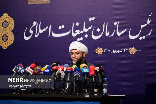 Presser of IDO cheif Hojjatoleslam Qomi on Mon.