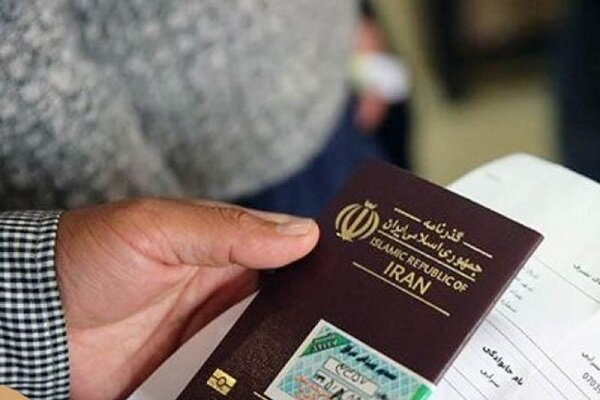 Iraq's visa waiver for Iranians specific for air travel only