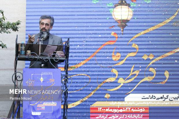 امرودی: جامعه به الگوهایی مانند دکتر طوبی کرمانی نیاز دارد