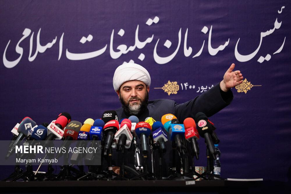 İran İslami Tebliğ Kurumu Başkanı'nın basın toplantısından kareler
