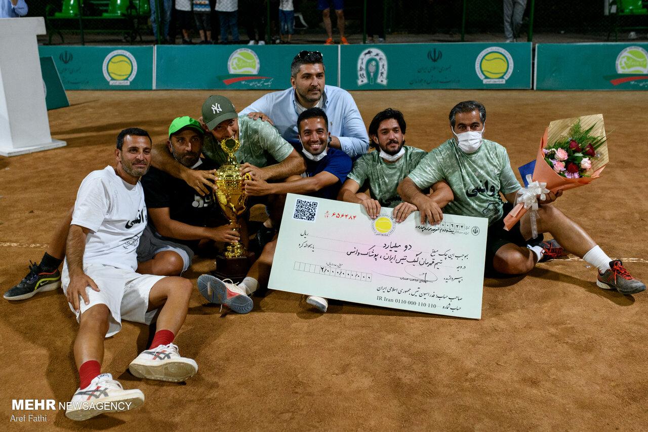 فینال لیگ مسابقات تنیس ایران