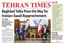 Front pages of Iran's English dailies on September 14