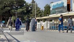 Rusya: Afganistan'ın yeniden imar maliyetini ABD üstlenmeli