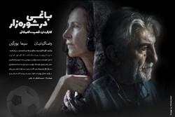 'Spring in Autumn' wins at Spanish film festival