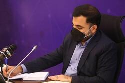 تغییر و تحولات در وزارت ارتباطات کلید خورد