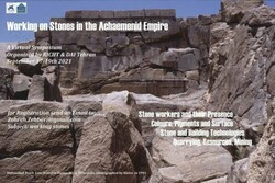 Virtual Archaeology symposium to be held by RICHT, DAI Tehran