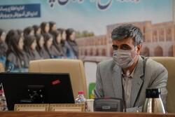نیاز۲۷ درصد مدارس اصفهان به نوسازی/آمادگی برگزاری حضوری کارگاهها