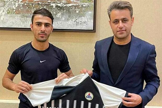 بازیکن جدیدی به تیم نفت مسجدسلیمان پیوست