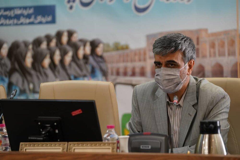 نیاز27 درصد مدارس اصفهان به نوسازی/آمادگی برگزاری حضوری کارگاهها