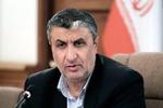 İslami: ABD, İran'a yönelik tüm yaptırımları kaldırmalı