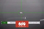 Suudi Arabistan'a ait İHA böyle vuruldu!