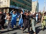 افغانستان کے شہر قندھار میں طالبان کے خلاف عوام کا احتجاجی مظاہرہ