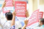 الوفاق: البحرين متمسّكة بفلسطين والتطبيع ساقط