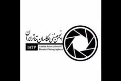 هیات مدیره انجمن صنفی عکاسان تئاتر ایران انتخاب شدند