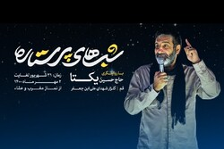 «شب های پرستاره» در گلزار شهدای علی ابن جعفر قم برگزار میشود