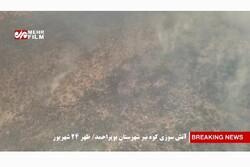 هلی برن نیرو به جنگل های بویراحمد/ خط آتش در لوداب ده کیلومتر است