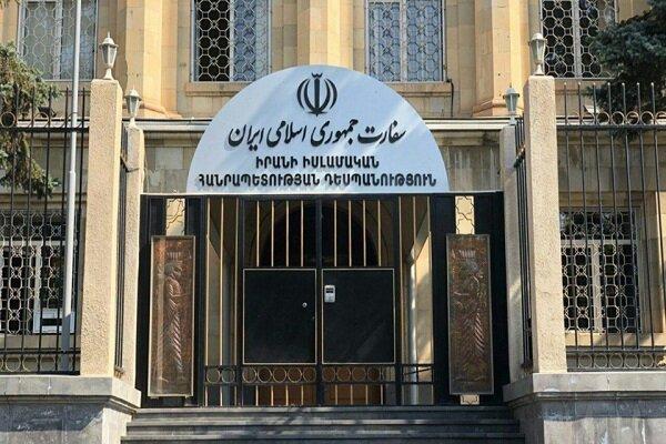Ermenistan'da tutklu bulunan 6 İran vatandaşı ülkeye döndü