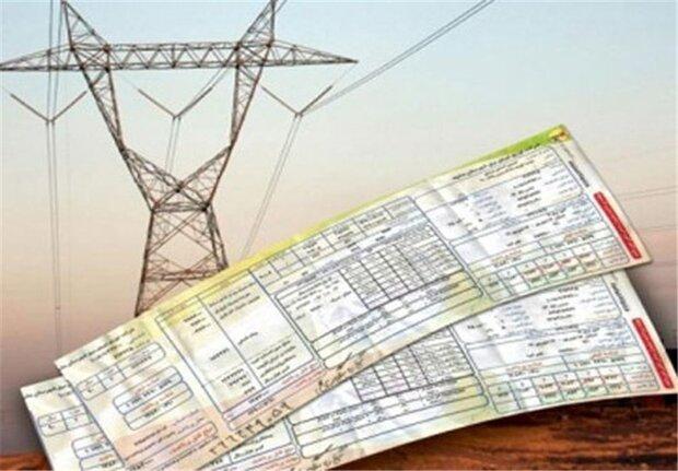 جزئیات طرح پرداخت قسطی قبوض برق اعلام شد