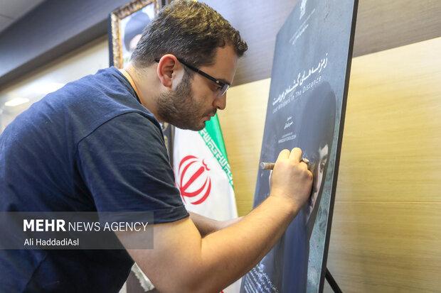 پوستر فیلم زمزمه های گمشده در دور دست توسط سید مهدی دزفولی  امضامی شود