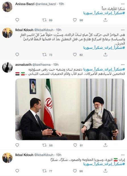 لبنانيون يطلقون وسم شكرا ايران شكرا سوريا