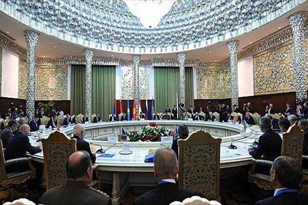 امنيت،سازمان،پيمان،مشترك،تاجيكستان