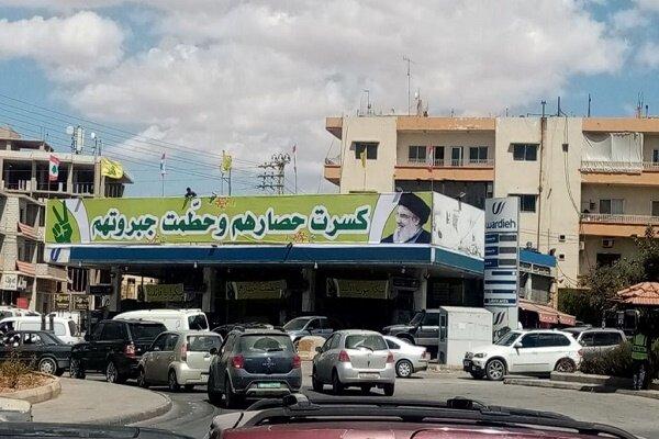 نائب سابق لبناني: نشكر إيران على إرسال الوقود إلى لبنان