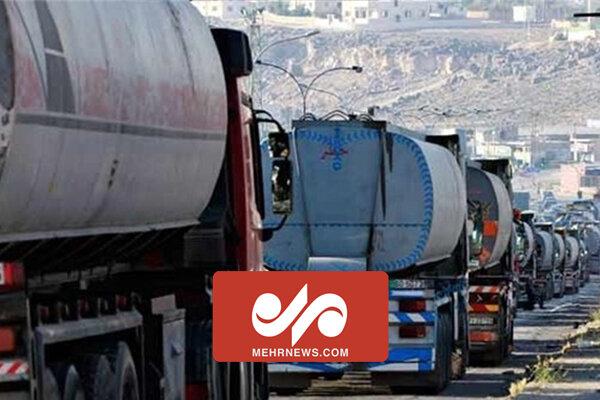 İran mazotunu taşıyan tanker konvoyu Lübnan topraklarına girdi