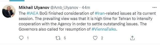 اولیانوف: بررسی مسأله ایران در شورای حکام پایان یافت
