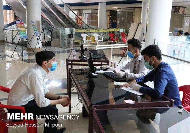 واکسیناسیون اتباع خارجی در مشهد