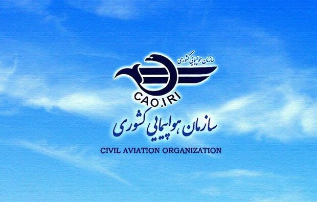 الغاء جميع رحلات شركة الخطوط الجوية العراقية من والى ايران