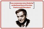 VIDEO: Iran commemorates contemporary poet 'Shahriar'