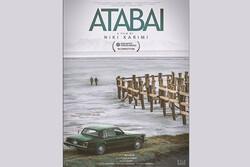 'Atabai' to vie at Asia Pacific Screen Awards