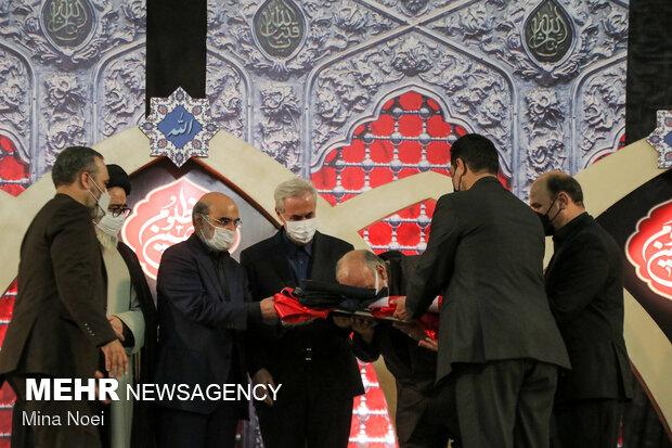 اختتامیه هجدهمین اجلاس بینالمللی تجلیل از پیرغلامان حسینی