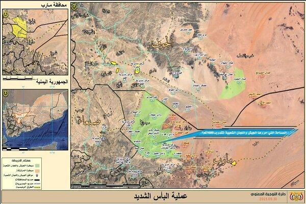 نیروهای ارتش یمن تاکتیکهای جدیدی را در مأرب به کار گرفتهاند