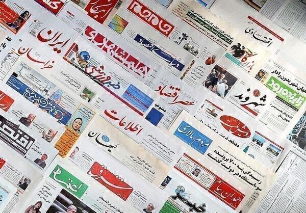 توزیع یارانه نشریات غیر کارشناسی است/ نزول کیفیت رسانه های گلستان