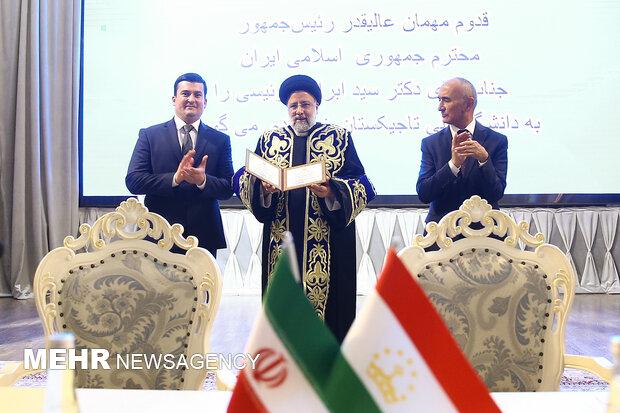 Raeisi awarded honorary doctorate in Tajikistan