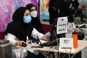 İran'da günlük vefat sayısı 300'ün altına indi