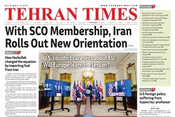 Front pages of Iran's English dailies on September 18