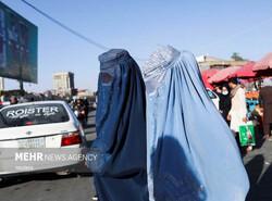 """""""طالبان"""" تسمح للنساء بالعمل في وظائف خاصة بالإناث فقط"""