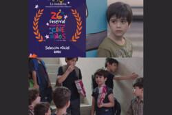 مکزیکی ها به تماشای قصه پسربچه ایرانی مینشینند/ طعم شیرین تاریکی