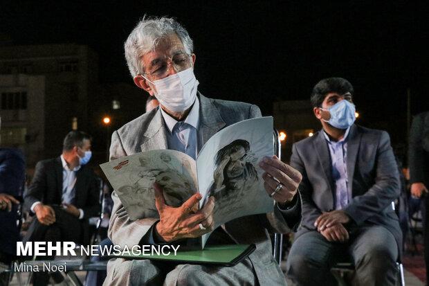 İran edebiyatının usta şairi Şehriyar, mezarı başında anıldı