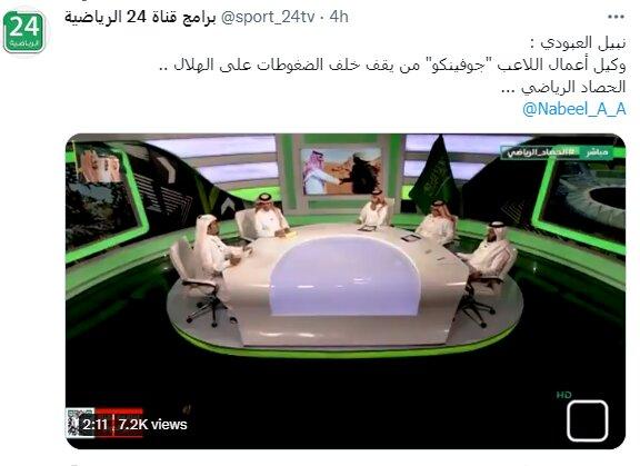واکنش سعودیها به خبر جنجالی الهلال/ حریف پرسپولیس حذف میشود؟