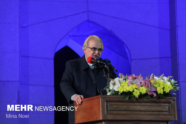 'National Day of Persian Poetry and Literature' in Tabriz