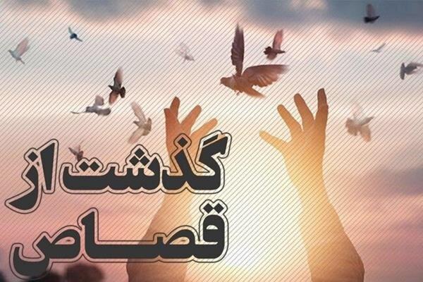 بازگشت به زندگی ۳۱ محکوم به قصاص در استان تهران