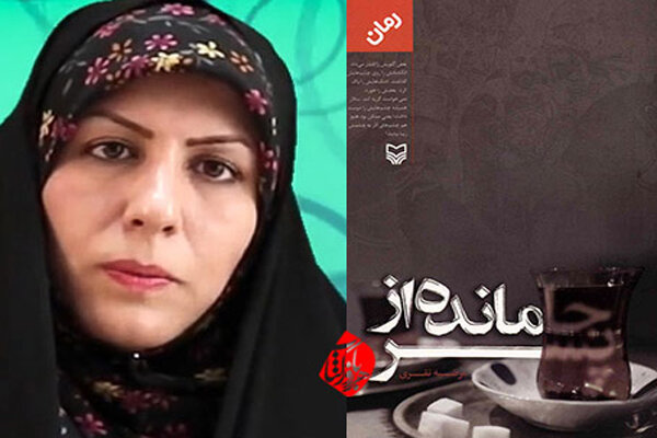 سهراب کشان سالار ورامینی در قیام 15 خرداد 42